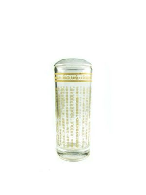 The Great Compassion Mantra Glass Cup 1