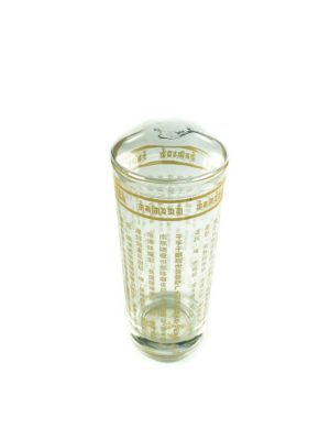 The Great Compassion Mantra Glass Cup 2