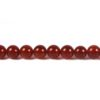 Red Agate 12mm Beads