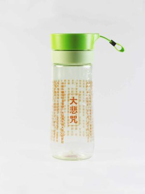 The Great Compassion Mantra Plastic Bottle Green 1