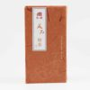 Ren Ting Mei Pin Sandalwood Incense Coil (2hrs) 1