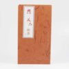 Ren Ting Mei Pin Sandalwood Incense Coil (4hrs) 1