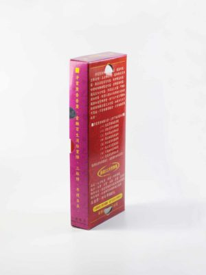 Da Yang Cleansing Purification Incense (Stick) 2